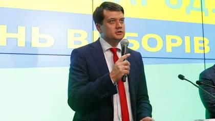 """Разумков озвучил позицию """"Слуги народа"""" относительно русского языка на Донбассе"""