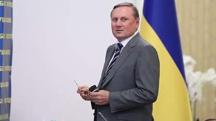 """Екс-голова фракції """"Партії регіонів"""" Єфремов вийшов із СІЗО"""