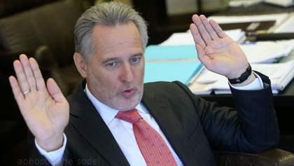 Антимонопольный комитет начал расследование против облгазов Фирташа