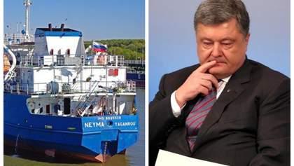 Головні новини 25 липня: СБУ затримала російський танкер, Порошенка допитали в ДБР