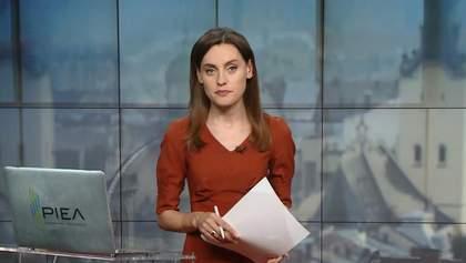 Випуск новин за 16:00: СБУ затримала російський танкер. Порошенко прийшов на допит