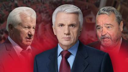 Хто найдовше часу провів на посаді голови Верховної Ради України