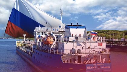 Затриманий російський танкер NEYMA: що сталось та останні новини