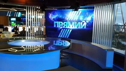 """Чи належить телеканал """"Прямий"""" Порошенку: пояснення експерта"""