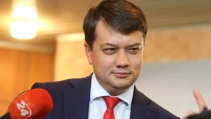 """Земля, пенсія, освіта: Разумков озвучив позицію """"Слуги народу"""""""