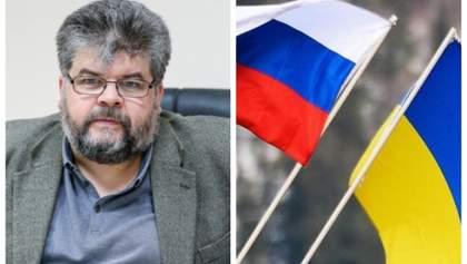 """Кандидат від """"Слуги народу"""" пропонує ввести покарання за переговори з Росією без повноважень"""
