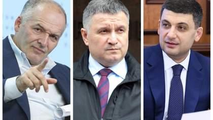 """Пинчук имел тайную встречу с Аваковым и Гройсманом, – """"Схемы"""""""