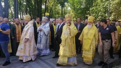 ПЦУ вийшла на хресну ходу до Дня Хрещення Київської Русі: фото, відео