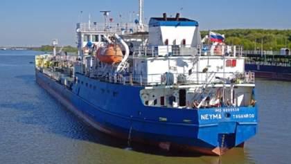 Задержание судна из России: эксперт рассказал о важных деталях