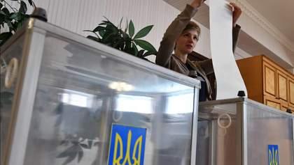 Менше 100 голосів вирішили долю кандидата у депутати: рекорди виборів-2019