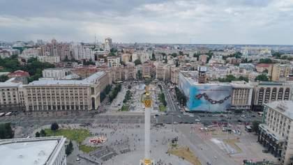 У Києві обмежили рух через хресну ходу: які вулиці перекрили