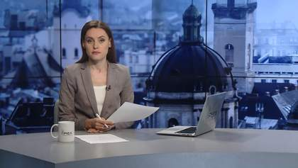 Випуск новин за 13:00: Хресна хода Московського патріархату. Землетрус на Філіппінах