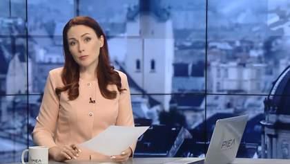 Выпуск новостей за 17:00: Спецоперация полиции в Белой Церкви. Зеленский в Одессе