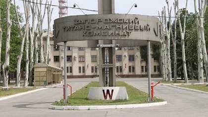 В Запорожье на заводе Фирташа произошла утечка тетрахлорида титана: что известно