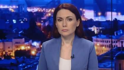 Итоговый выпуск новостей за 21:00: Крестный ход ко Дню Крещения Руси. Непогода в Европе