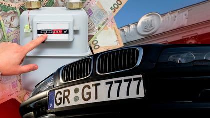 Зміни у серпні: нові ціни на газ та штрафи за єврономери
