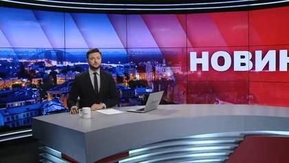 Выпуск новостей за 21:00: Убийство украинца в ЮАР. Всеукраинский флешмоб спасателей