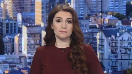 Выпуск новостей за 9:00: Жестокое убийство в Ирпене. Трещина на мосту Кличко