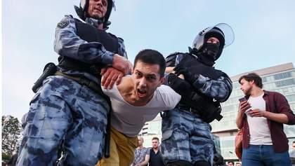 Бюджет РФ поповниться на півтора мільйона: затриманих у Москві зобов'язали сплатити штрафи