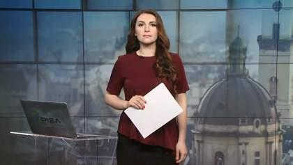 Выпуск новостей за 12:00: Масштабные пожары в Сибири. Ограбление банкоматов в Днепре