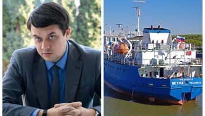 Головні новини 30 липня: Разумков може стати головою Ради та арешт танкера NEYMA