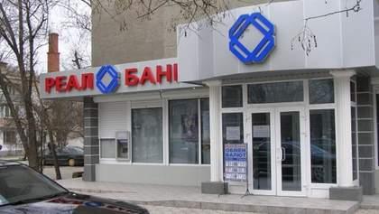 Фонд гарантування вкладів ліквідував банк соратника Януковича