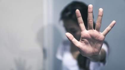 Как пресечь домогательства: советы от Супрун