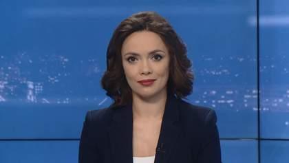 Випуск новин за 18:00: Монобільшість в Раді. Спецмито на паливо з РФ
