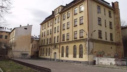 Помещение для сирот во Львове хотели продать с аукциона: город выкупил его за 40 млн грн
