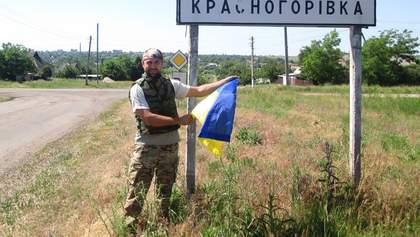 Українські військові 5 років тому звільнили Красногорівку: як це було