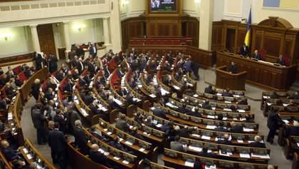 """""""Тушки"""" в Раде: будут ли в новом парламенте партийные перебежчики"""