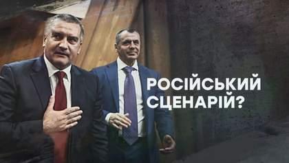 """""""Ми нікому не були потрібні"""", – інтерв'ю з останнім законним прем'єром Криму про анексію"""