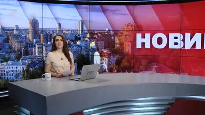 Випуск новин за 9:00: Смертельна стрілянина в США. Негода в Одесі