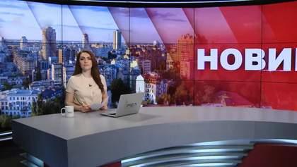 Выпуск новостей за 9:00: Смертельная стрельба в США. Непогода в Одессе