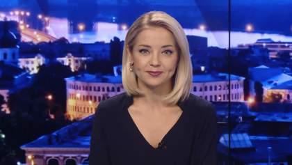 Выпуск новостей за 19:00: Освобождение Марьинки. Сортировка мусора в Киеве