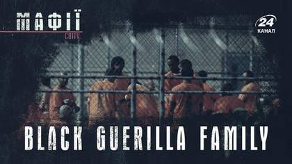 Black Guerilla Family: как борцы за права темнокожих стали жестокими убийцами