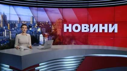 Випуск новин за 9:00: Вибухи у Росії. Указ Трампа щодо Венесуели