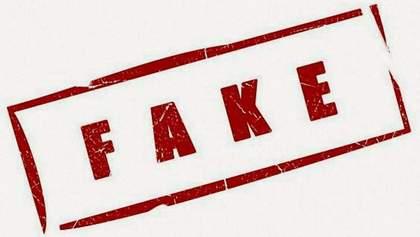 Екологічні організації використовують для звинувачень фейкову інформацію, – Конеченков
