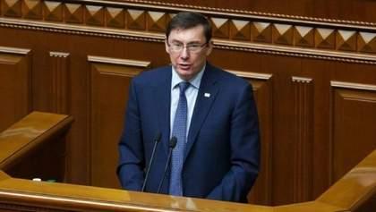 ГПУ вызывает Гонтареву, Филатова и Стеценко: хочет вручить подозрения