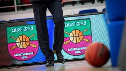 Баскетбольный клуб обратился к Зеленскому с просьбой о помощи