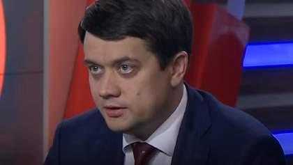 """""""Слуга народу"""" не веде коаліційних переговорів з жодною фракцією, – Разумков"""