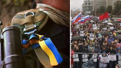 Головні новини 10 серпня: 7 втрата України за час перемир'я на Донбасі, масові протести у Москві