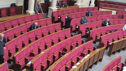 Новообрані депутати вперше зібрались у Раді: відео