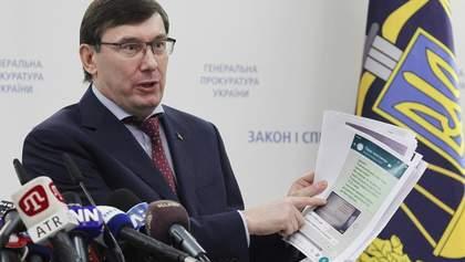 Після відставки Луценко стане заручником своїх контрпродуктивних дій
