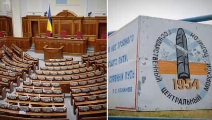 Главные новости 9 августа: дата первого заседания Верховной Рады и новые взрывы и радиация в РФ