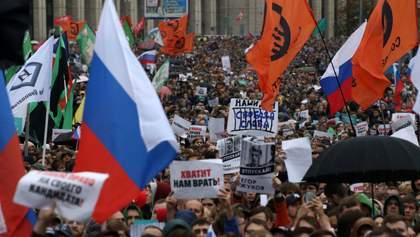 """""""Досить нам брехати"""": нова хвиля масових протестів у Росії на фото та в цифрах"""