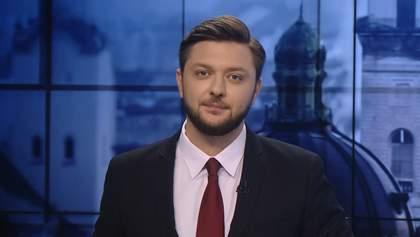 Випуск новин за 17:00: Протести у Москві. Вибух у Запоріжжі