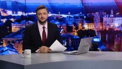 Итоговый выпуск новостей за 21:00: Массовые протесты в Москве. Гибель украинского военного