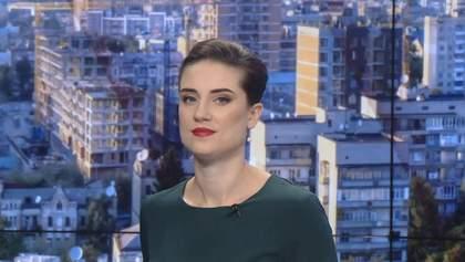 """Випуск новин за 9:00: Протести у Москві. Акція """"Чисте Дніпро"""""""