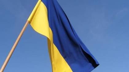 Прапори України помітили на акціях протесту у Москві: це могла бути провокація – фото, відео
